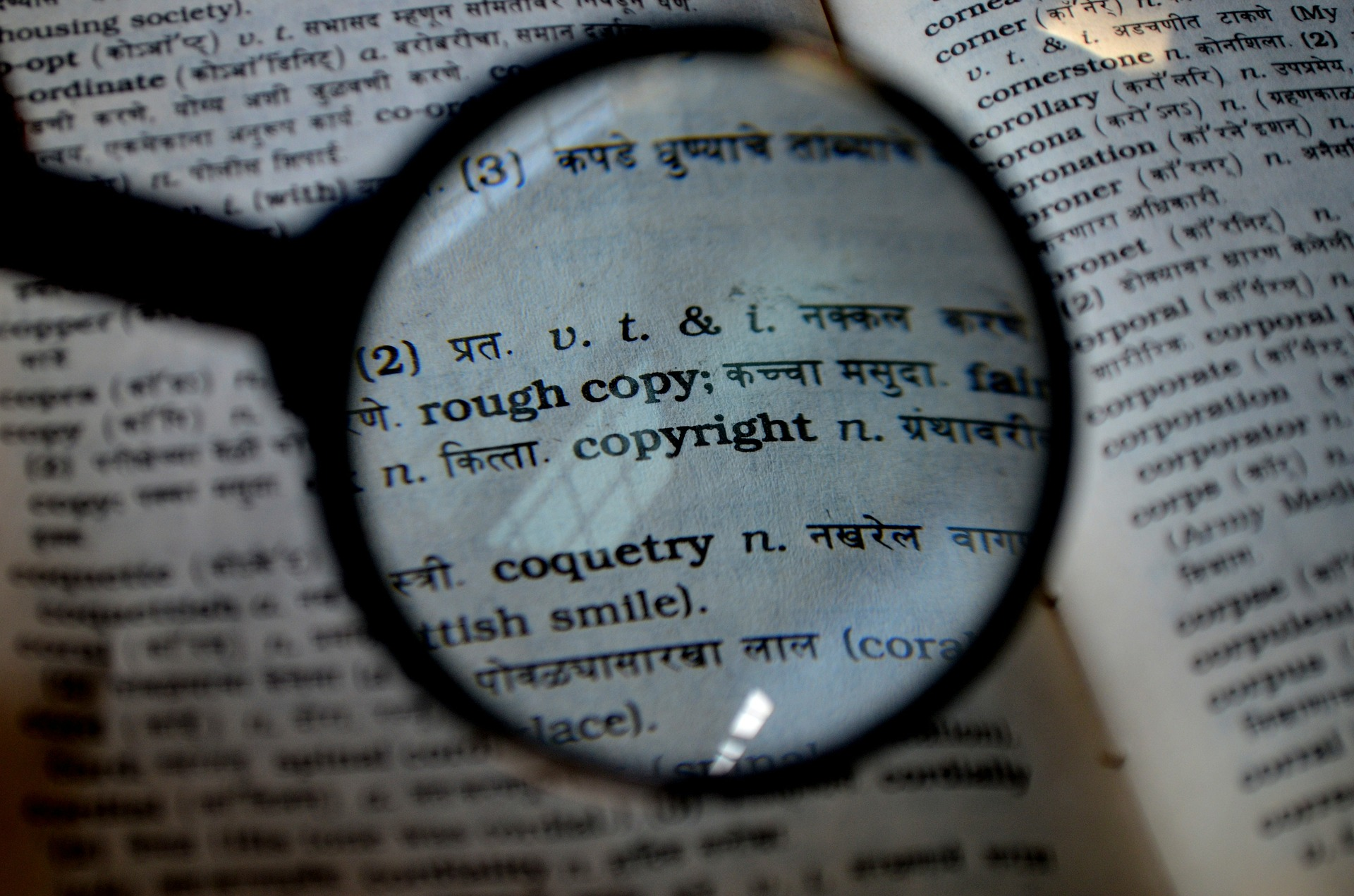 Direito autoral, princípios jurídicos e era digital marcam debates no primeiro dia do seminário internacional